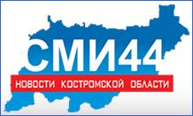 Все новости Костромской области