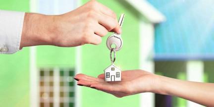 Социальные выплаты на жилье