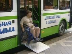 автобус для колясочников