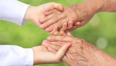 поддержка пожилым