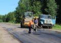 ремонт дороги антропово-палкино