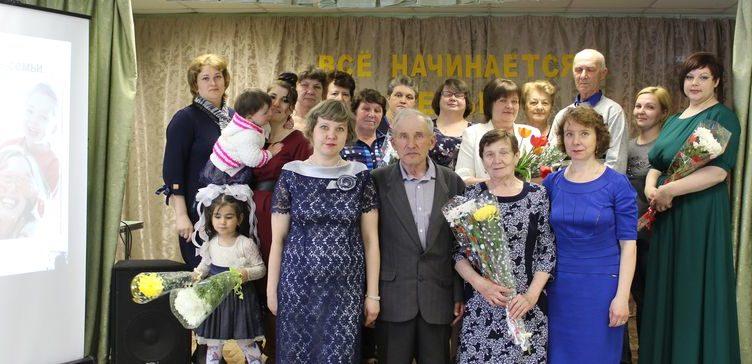 прокопьевск супружеские пары знакомство