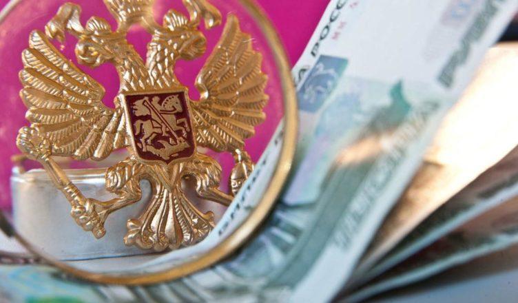 14 курских проектов удостоены грантов Президента